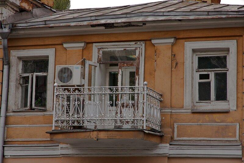 Бывшая городская усадьба Власовых