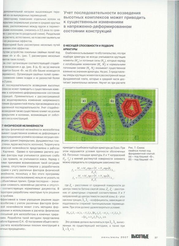 http://img-fotki.yandex.ru/get/4601/art-pushka.46/0_386f2_2f4eb7b4_XL.jpg