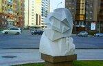 «скульптура» в Новосибирске