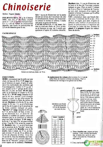 Схема вязания крючком белого платья и сумочки для Барби.  Часть 1 и часть 2.