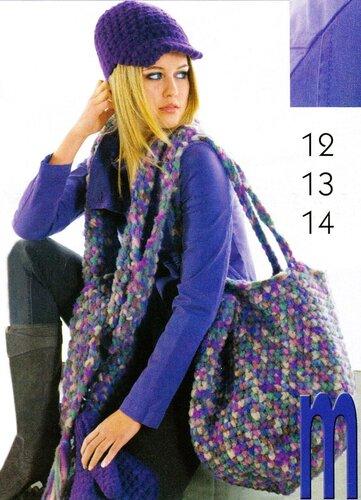 Комплект связанный крючком - сумка-торба, шапка с козырьком, шарф из...