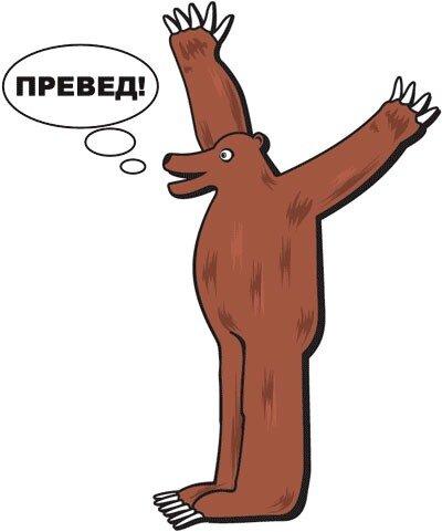 http://img-fotki.yandex.ru/get/4601/igorkomarov.c/0_3717e_cf214dfe_L.jpg
