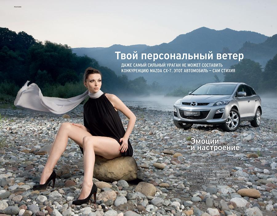 Новый концепт от компании BMW