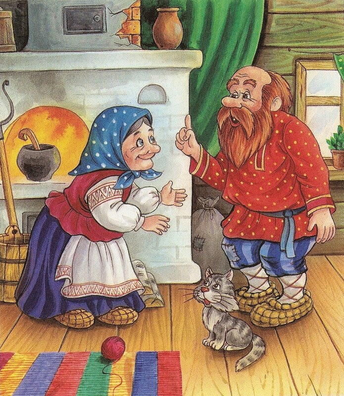Поди-ка, старуха, по коробу поскреби, по сусеку помети, не наскребешь ли муки на колобок.  Жили-были старик со...