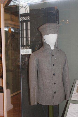 Куртка и шапка политического каторжанина