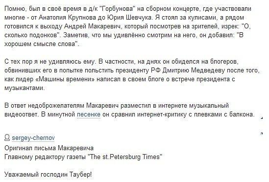 http://img-fotki.yandex.ru/get/4601/loengrin53.2/0_4d7f5_1e19a0e4_XL.jpg