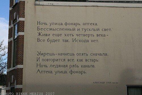 Переделанный стих о аптеке