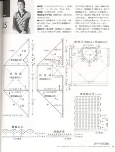 L_K_S_8-kr_N.4190_2006_79.jpg