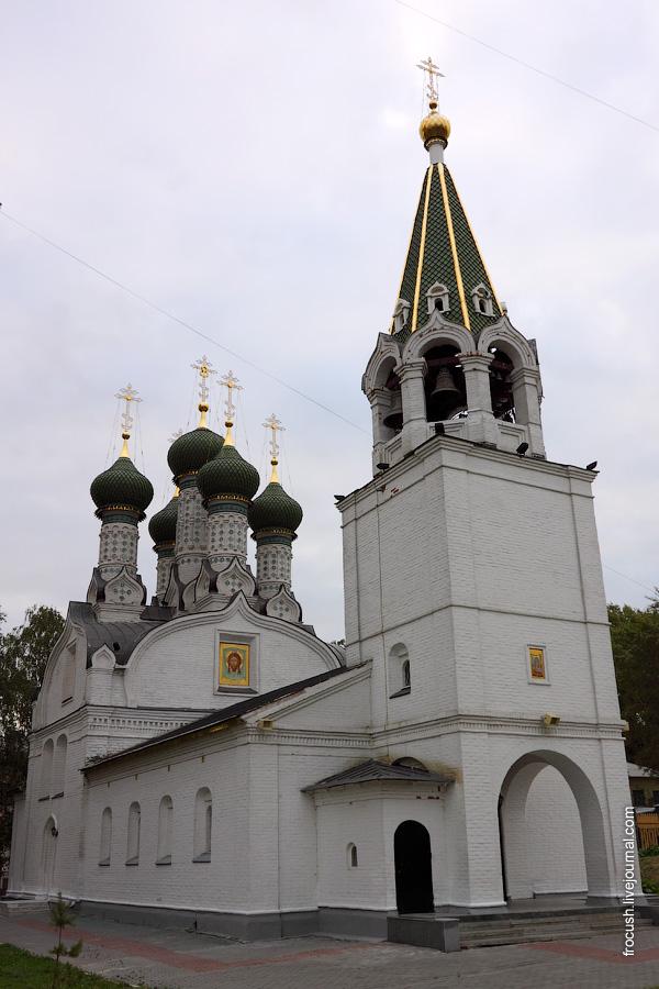 Церковь Успения на Ильинской горе