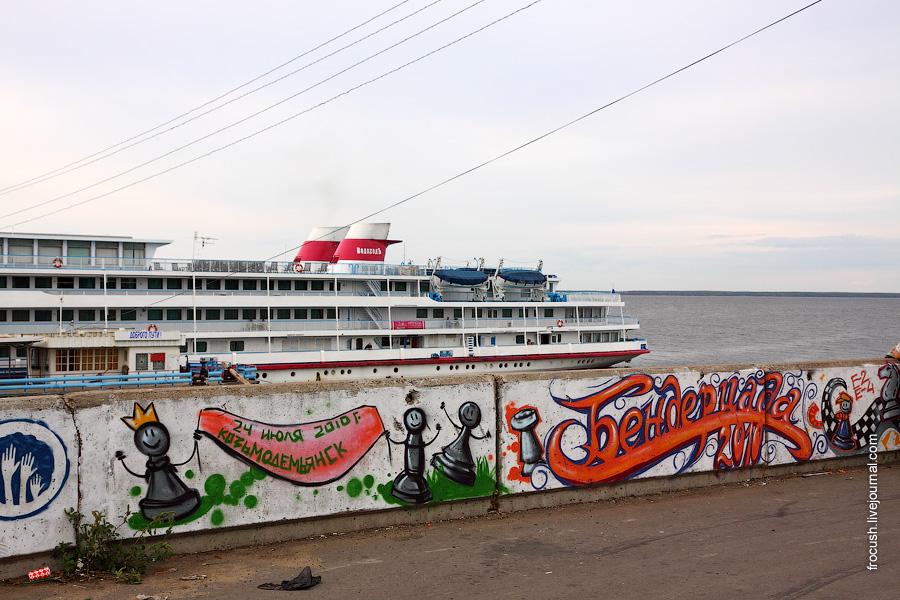 26 августа 2010 года Теплоход «Сергей Кучкин» в Козьмодемьянске