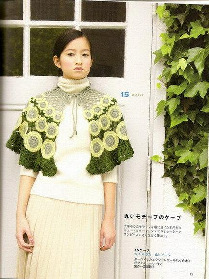 六角花披肩 - 夏天 - 夏天