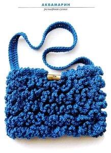 объемные узоры для вязания шапок спицами, ажурные кофты спицами схемы.