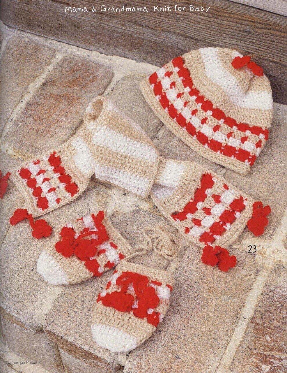 вязание шарфа схема шарфик для игрушки