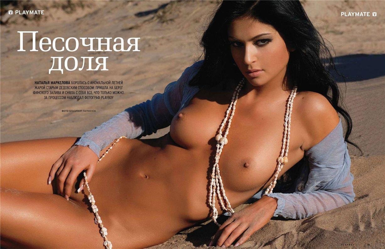 Наталья Маркелова / Natalia Markelova in Playboy