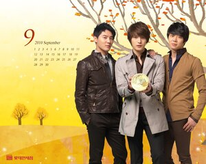 Lotte Calendar Wallpaper 2010 0_442e0_cb3f17f9_M