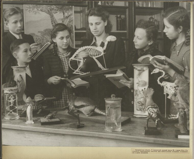 [Zoology class at # 1 Ukraine middle school in Khust.]