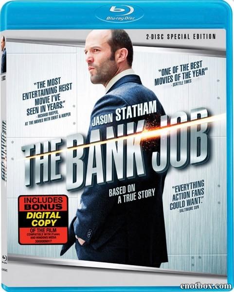 Ограбление на Бейкер-Стрит / The Bank Job (2008/HDRip)
