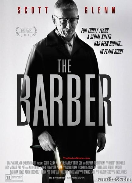 Парикмахер / Цирюльник / The Barber (2014/WEB-DL/WEB-DLRip)