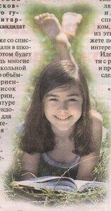 https://img-fotki.yandex.ru/get/4602/19411616.492/0_10aef4_c36a5cae_M.jpg