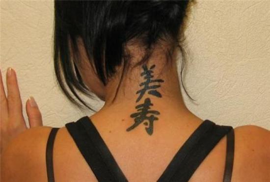 tatu-hgenskoe.jpg 7.jpg