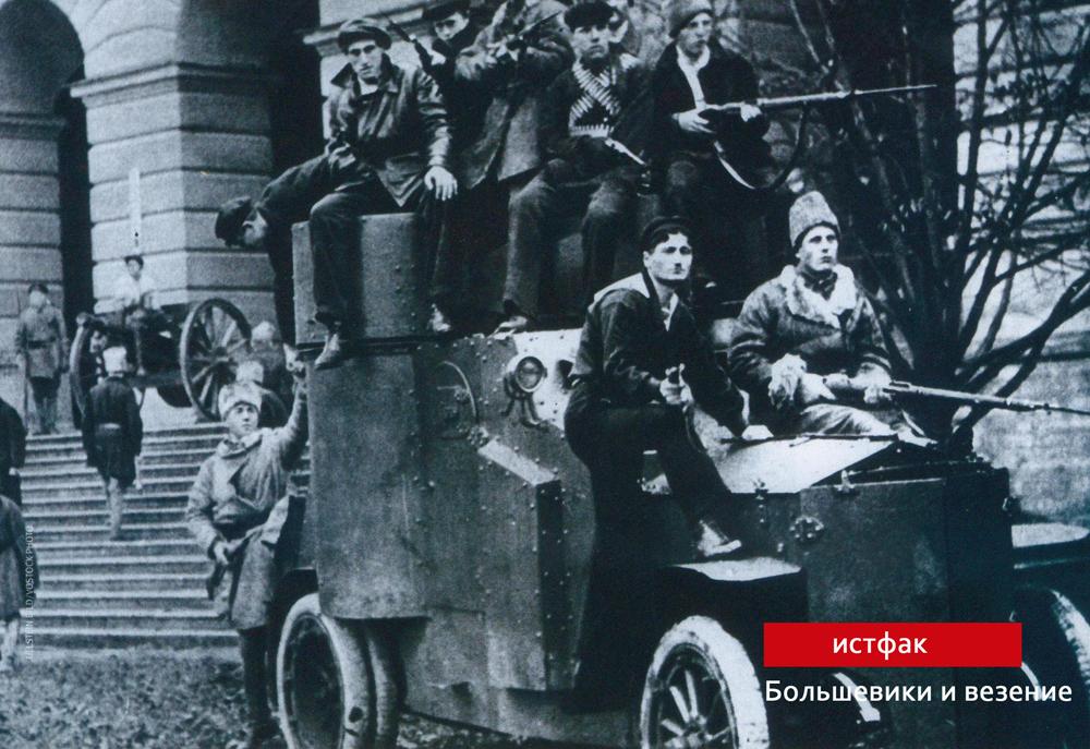 Броневик_у_Смольного_1917.JPG