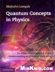 Книга Quantum Concepts in Physics: An Alternative Approach to the Understanding of Quantum Mechanics
