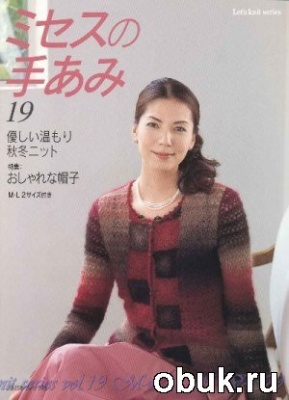 Журнал Let's knit series №19 NV4379  2008