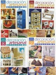 Журнал Decoracion artesanal utilisima No. 3-9 (7 выпусков)