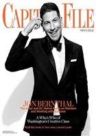 Журнал Capitol File №10-11 (октябрь-ноябрь), 2012 / US