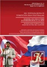 Книга Политика России и Турции в отношении Ирана в XXI веке