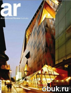 Журнал Architectural Review - Issue 120 (Australia)