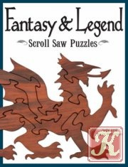 Книга Fantasy and Legend Scroll Saw Puzzles