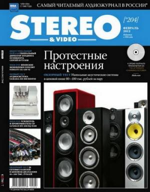 Журнал Журнал Stereo & Video №2 (февраль 2012)
