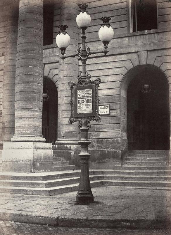 Газовый фонарь у театра Одеон. 1867