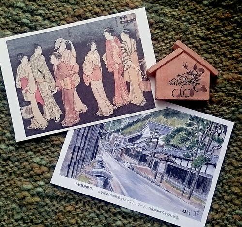 Как обменяться открытками