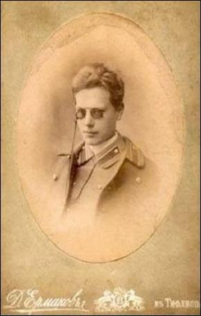 Молодой Ермаков Д.И. 18451845-1916)