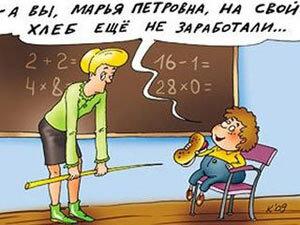 Обещанного повышения своей заработной платы педагоги Приморья не заметили