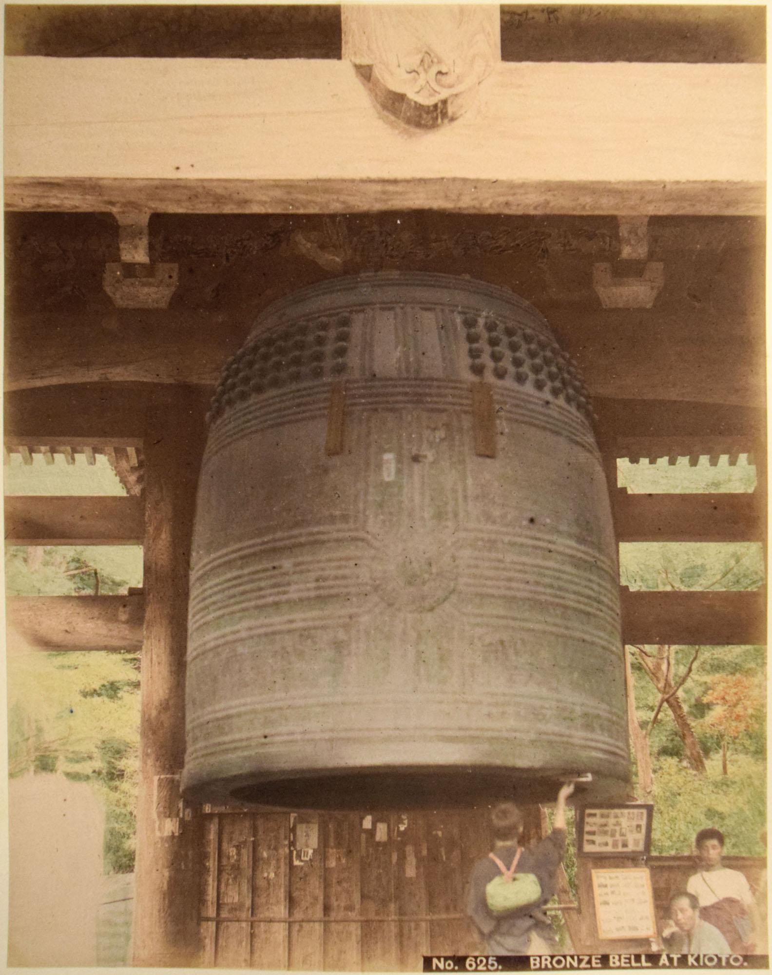 Киото. Бронзовый колокол