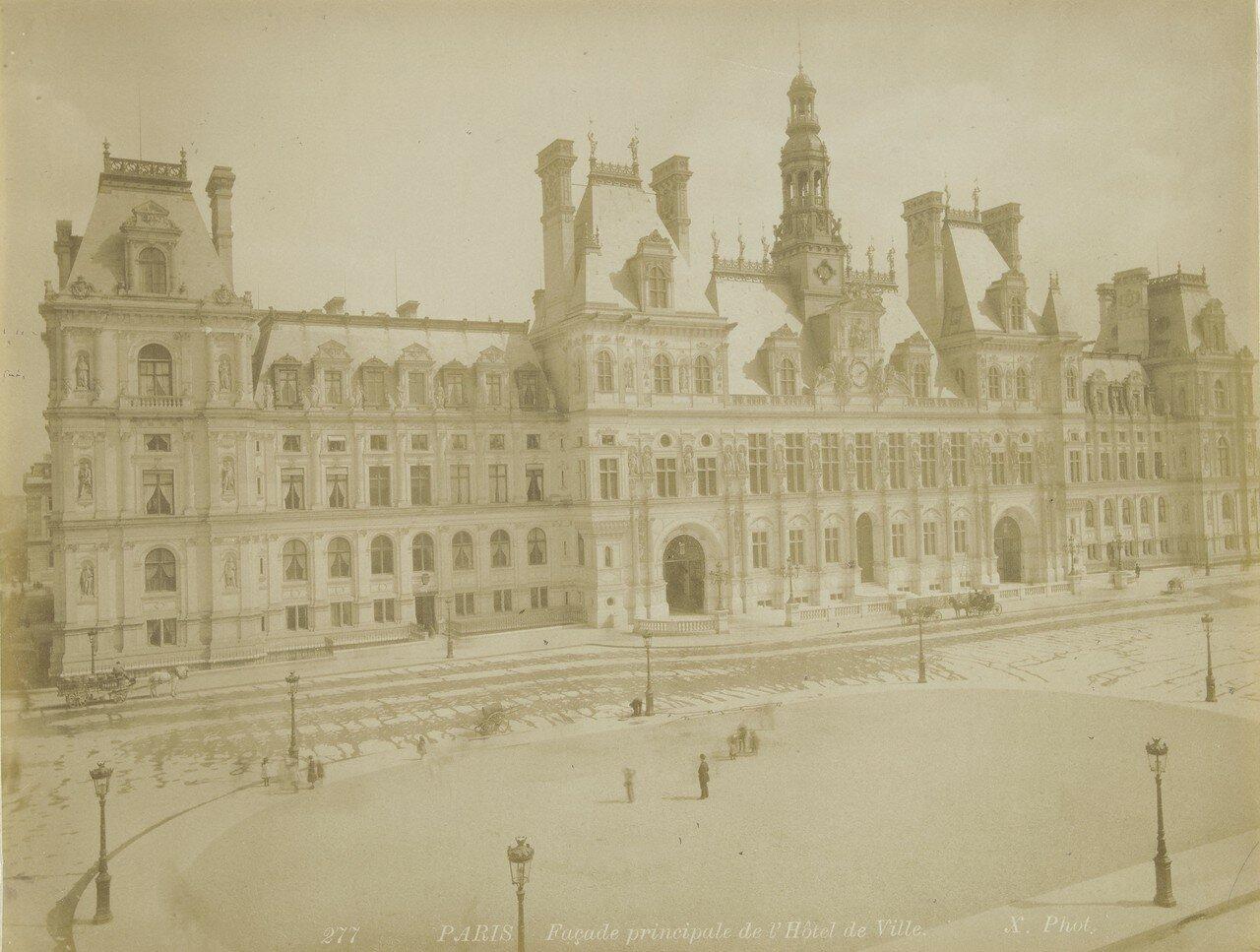 1870-е. Отель-де-Виль
