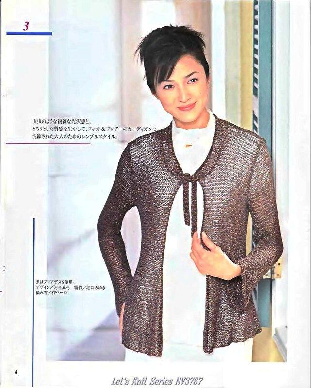 Let's knit series NV3767 1999 sp-kr_8