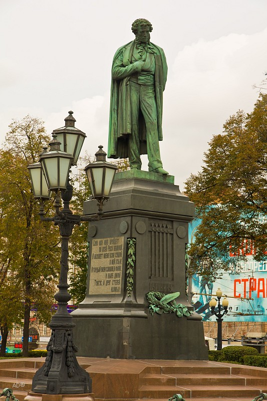 Moscow - photos of monuments, memorials, statues