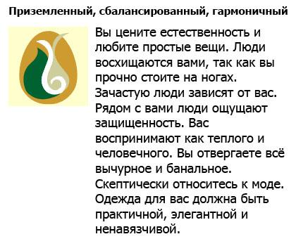 http://img-fotki.yandex.ru/get/4602/astro-nomad.1/0_49c9f_d443bc39_orig.jpg