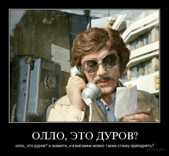 luchi-nenavisti-v-vkontakte-foto_47088_s__20
