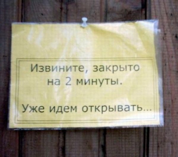 reklama_24