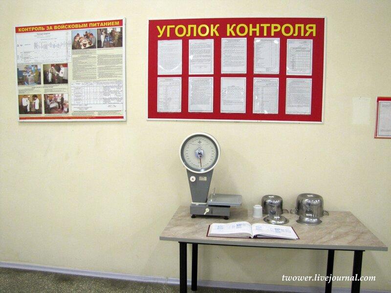 http://img-fotki.yandex.ru/get/4602/elberet545.11/0_4b095_c83073e7_XL.jpg
