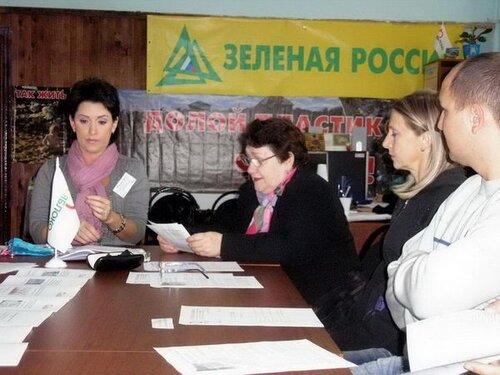 Конференция. Волгоград 09.10.2010