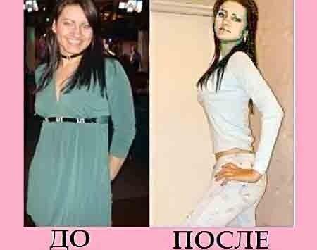 Как Наталья похудела на пять килограмм?