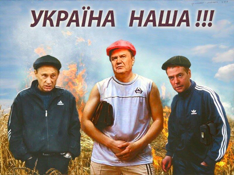 Социальные плакаты Украины