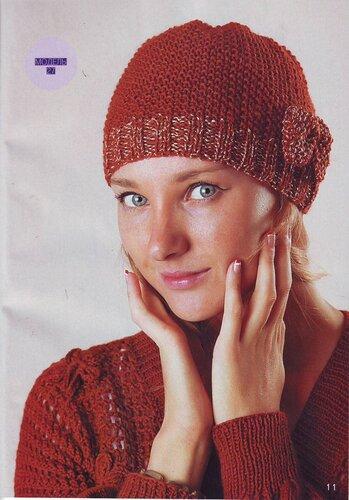 """Вязаные шапочки.  Скопировала из сайта  """" Страна мам """" .Спасибо большое автору, очень интересные модельки..."""