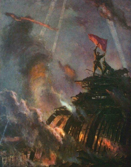 Великая война глазами советских художников...